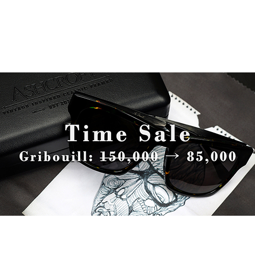 TIME SALE: Gribouill