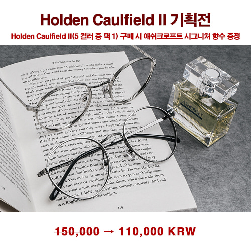 Holden Caulfield (M) ll 기획전