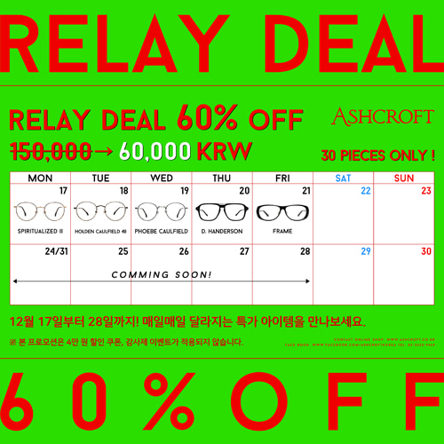 RELAY DEAL 60% OFF