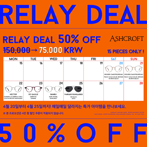 RELAY DEAL 50% OFF